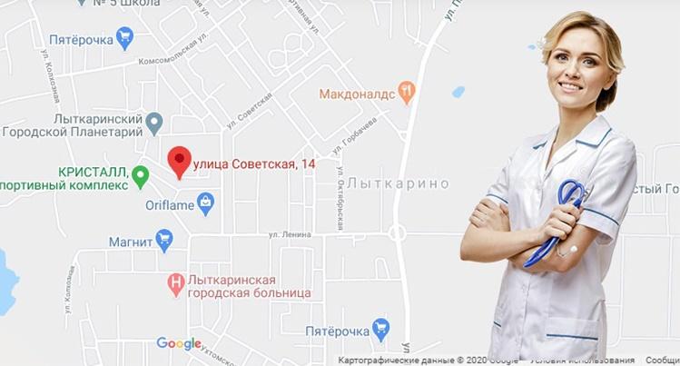медцентр Лыткарино карта